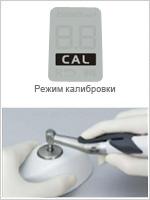 TCS_ru