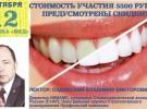 12 октября. Клиническое отбеливание зубов инновационного системой 2-го поколения Klox, не требующей приобретения специального оборудования.